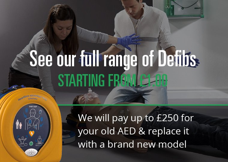 See our full range of defibs starting from £1